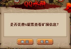 QQ截图20130627114650.jpg