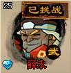 QQ截图20130618114720