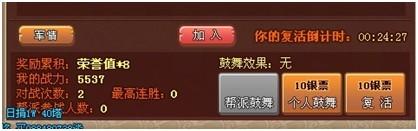 QQ图片20130516220526.jpg