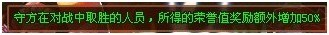 QQ图片20130516220704.jpg