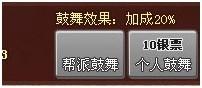 QQ图片20130516220731.jpg