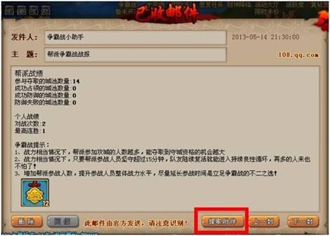QQ图片20130516220947.jpg