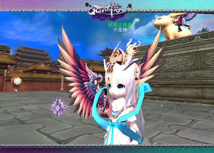 妖精大转盘重开 积分可换普贤元神符 QQ西游