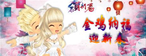 新春464 180 (1).jpg