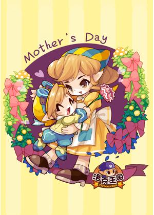 洛克王国母亲节:5月8日服务器公告·带妈妈走进我们的世界-2