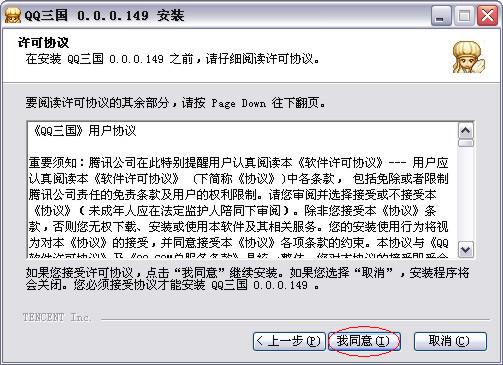 http://ossweb-img.qq.com/images/sg/book2009/intro_pic13.jpg