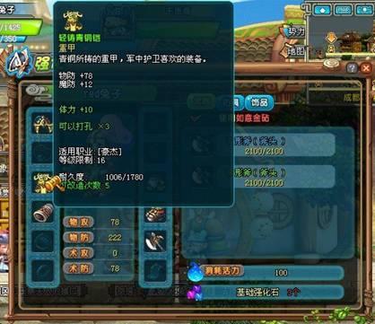 system14.jpg
