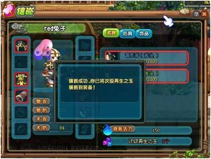system32.jpg