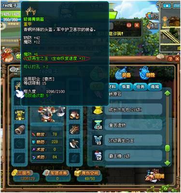 system33.jpg