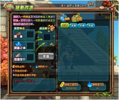 system23.jpg