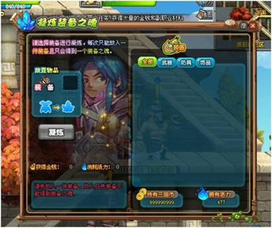 system22.jpg