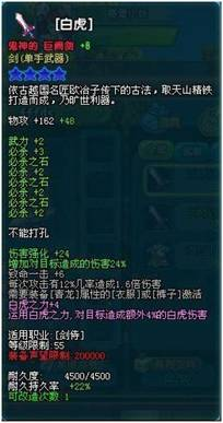 system28.jpg
