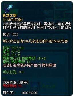 system38.jpg