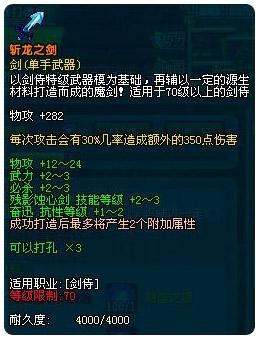 system39.jpg