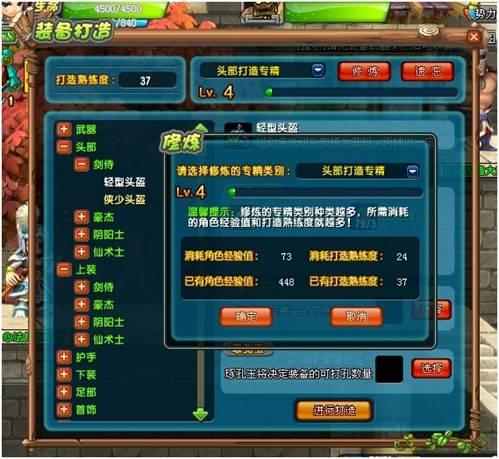 system44.jpg