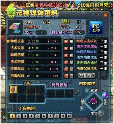 system85.jpg