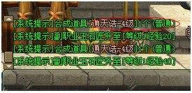 system73-2.jpg