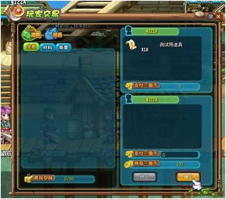 system101.jpg