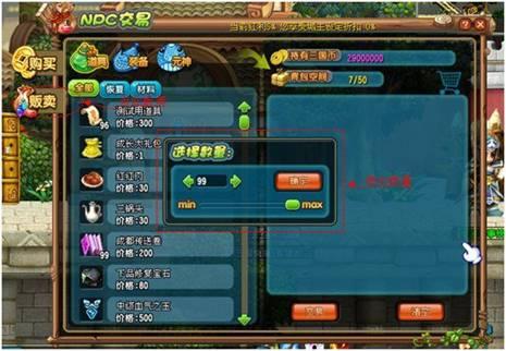 system110.jpg
