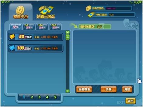 system111.jpg