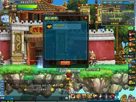 game_shop03.jpg