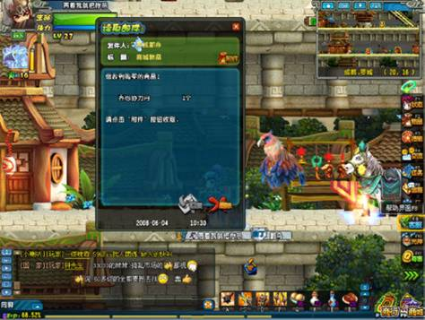 game_shop02.jpg