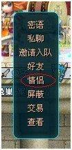 system135.jpg