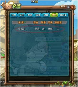 system138.jpg