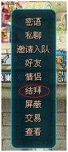 system139.jpg