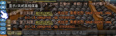 QQ截图20160414150642.jpg