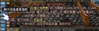 QQ截图20160414150654.jpg