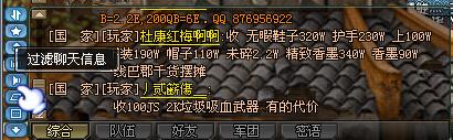 QQ截图20160414150703.jpg