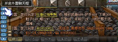QQ截图20160414150618.jpg
