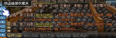 QQ截图20160414150629.jpg