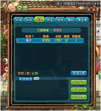 system89.jpg