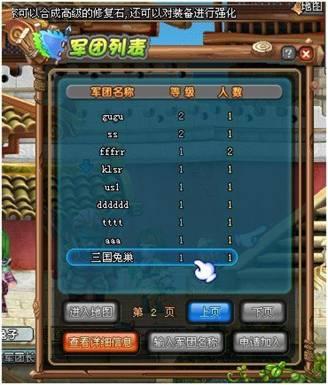 system91.jpg