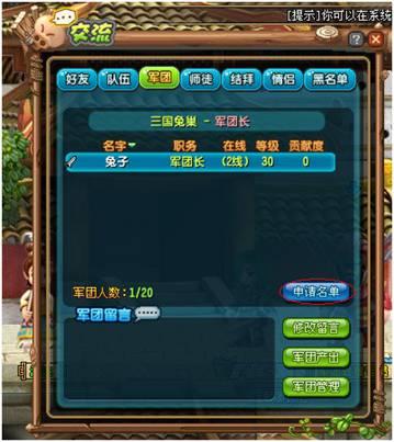 system93.jpg
