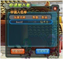 system92.jpg