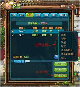 system94.jpg