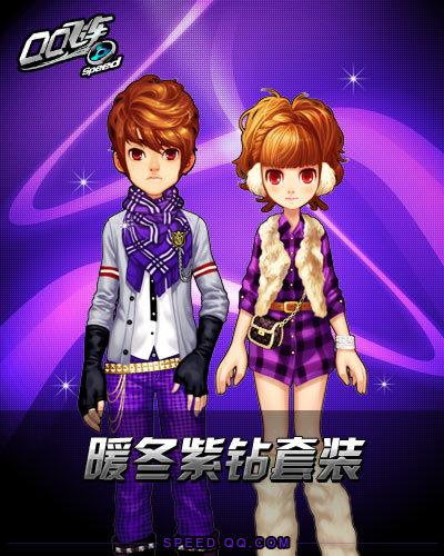 紫色卡通动漫风景