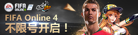 QQ飞车邀你一起飚向世界杯