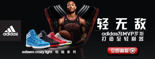 TGA大奖赛合作伙伴—adidas