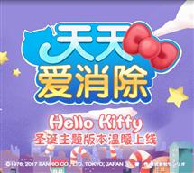 2016腾讯游戏嘉年华
