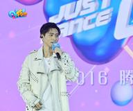 2016NEXT IDEA腾讯炫舞大赛总决赛完美收官 为青春提供梦想舞台