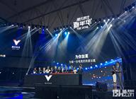第Ⅴ次出发 腾讯互娱正式发布电竞品牌