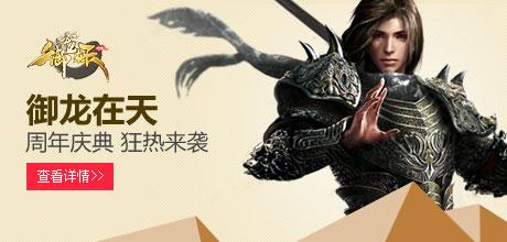 专属端游游戏特权心悦网腾讯游戏