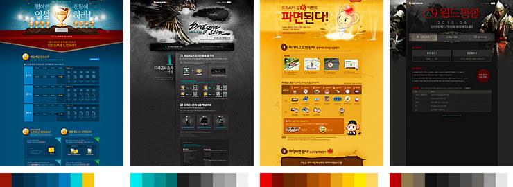 网页配色的天然范儿 - 小东 - 2