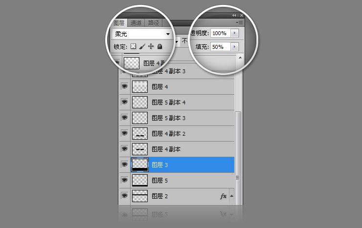 网页配色的天然范儿 - 小东 - 3
