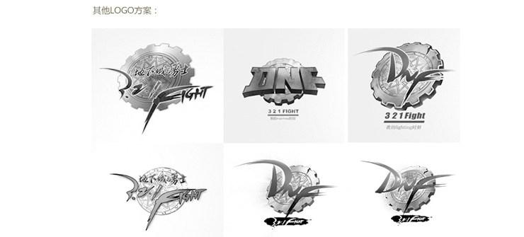 这次新logo设计以dnf英文及齿轮为主设计元素,配合热血格斗的设计