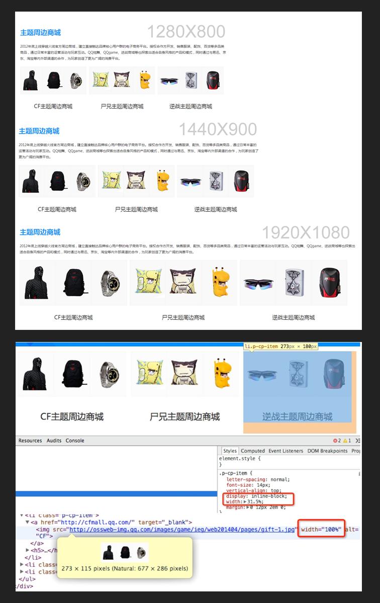 [转]互娱新官网品牌站-背后的重构技术 - 小东 - 9